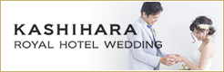 KASHIHARA ROYAL HOTEL WEDDING