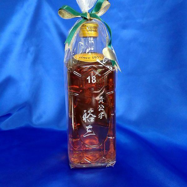ボトル彫刻