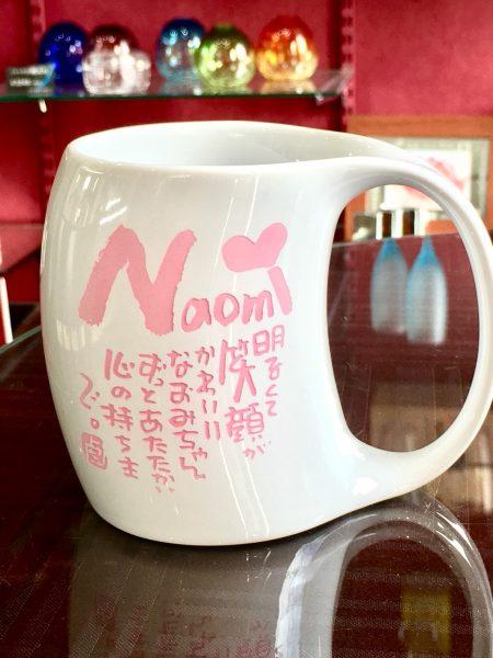おしゃれマグカップ