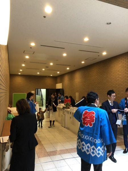 奈良OAイベント