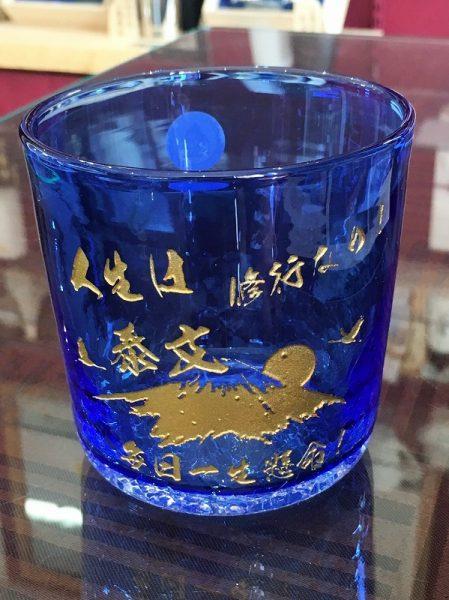 琉球ロックグラス