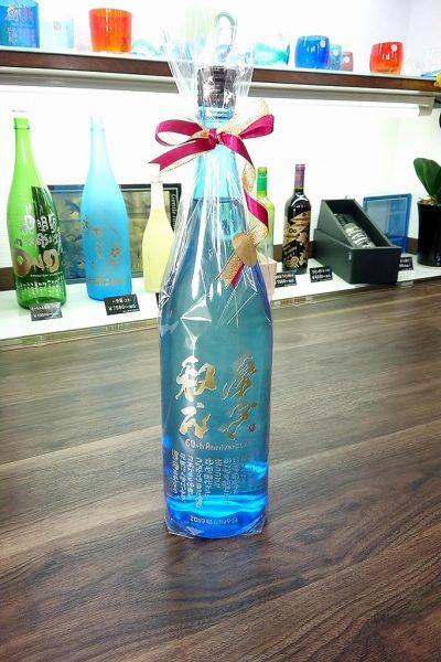 ボトル彫刻 一升瓶