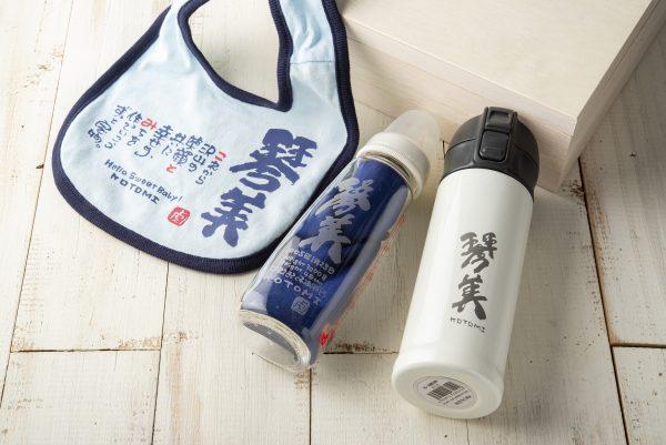 哺乳瓶 スタイ 水筒 セット