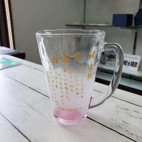泡立ちビールグラス