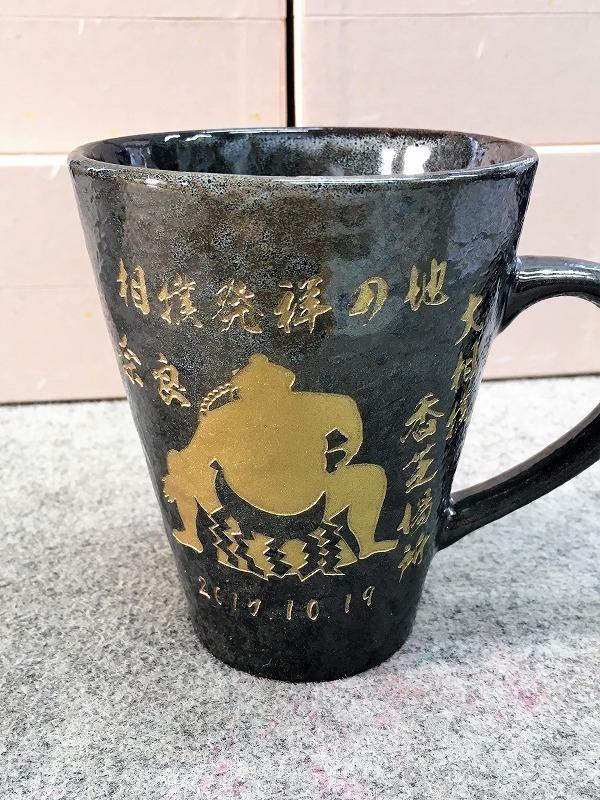 大相撲香芝場所の店頭販売商品のご紹介