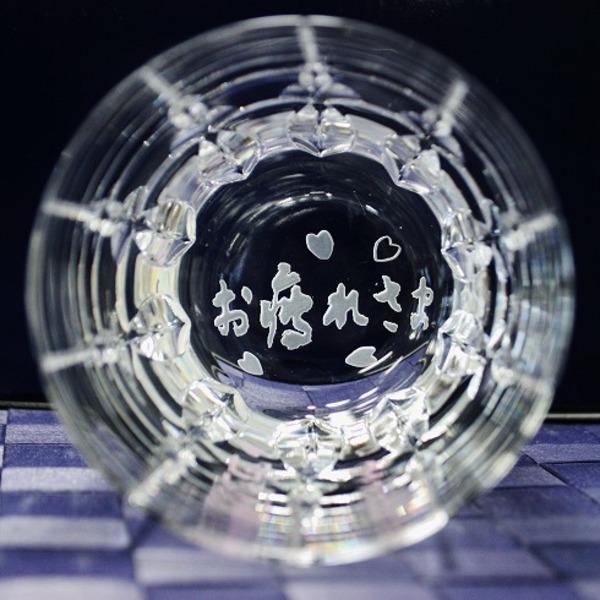 ロックグラスの底面にメッセージを彫刻