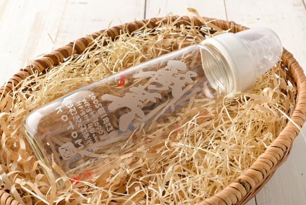 名入れ 哺乳瓶のサムネイル