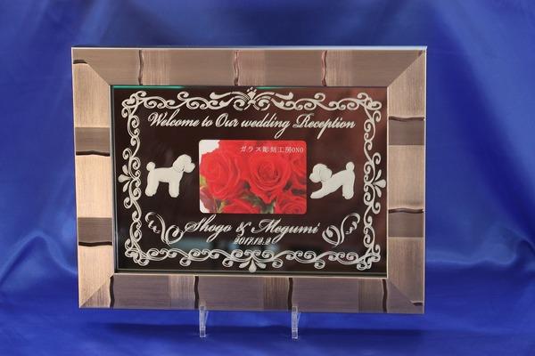 結婚式 ウェルカムボード!!