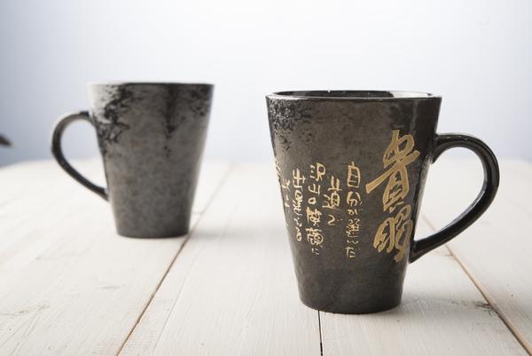 高級感のある和マグカップが人気です。