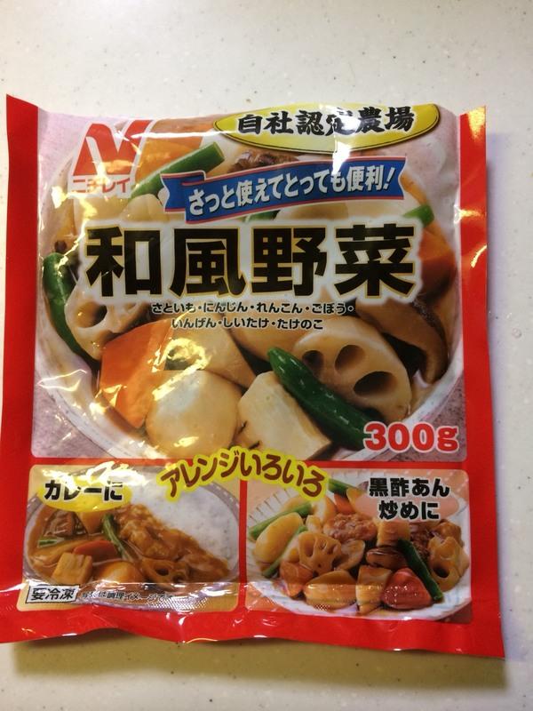節分!今年は恵方巻きと筑前煮。野菜が高いよ~(T<>T)@奈良