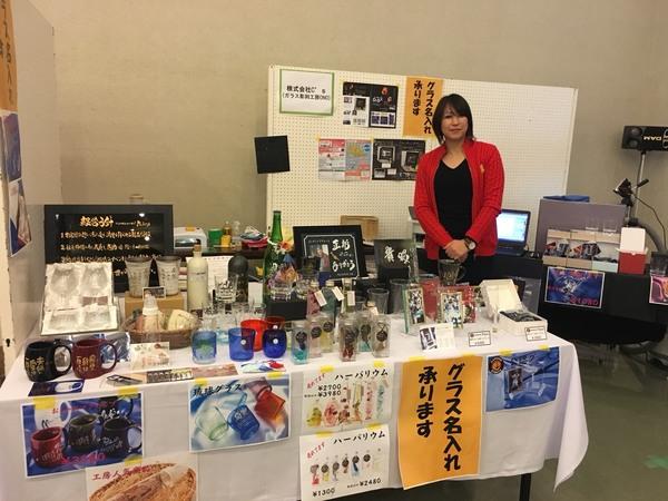 本日、『奈良OA大感謝祭』18時まで開催しております。奈良県民の皆様是非お越しください。