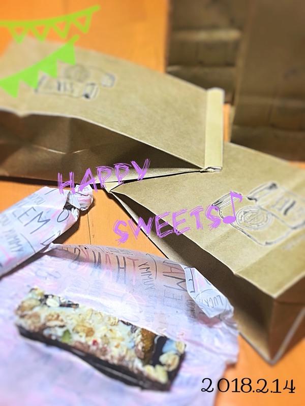 今日はバレンタイン♪娘はたくさんの友チョコをプレゼントしました。なつかしいあの頃を思い出しますね~@奈良 香芝