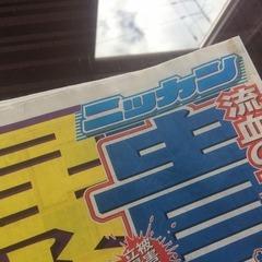 日刊スポーツの全国版に株式会社C's(ガラス彫刻工房ONO)の阪神タイガース承認グラスを記事として取り上げてもらえました