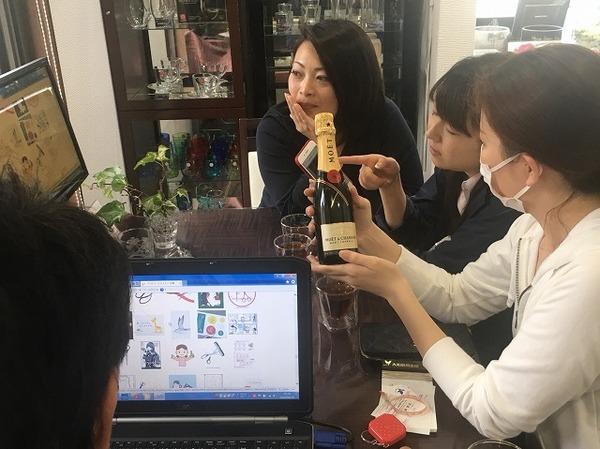 【祝】新記録達成!!