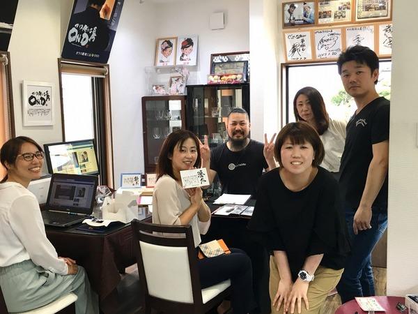 【イベント】書家もーちゃん来店中!!