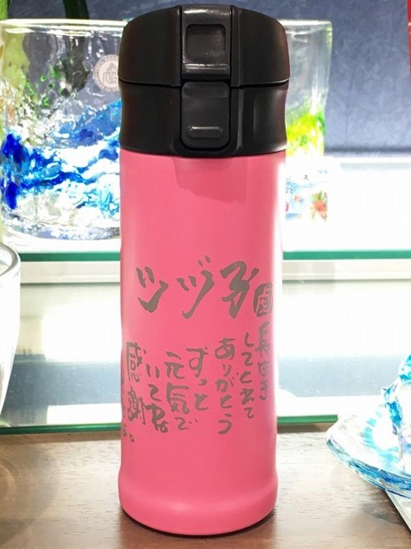【プレゼント】ピンクのステンレスボトル