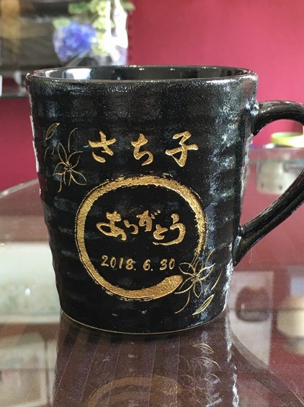 【和マグカップ】ありがとう♪のプレゼント
