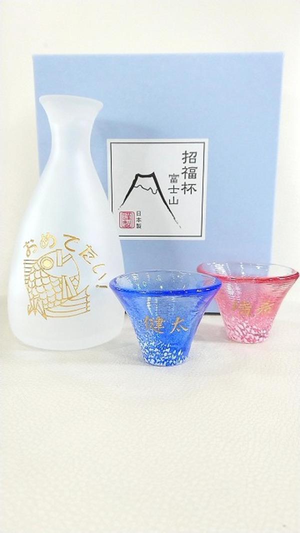 【結婚御祝】冷酒セット&アーティシャルフラワー