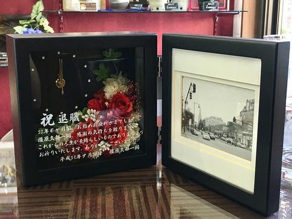 【記念品】退職祝のプレゼント