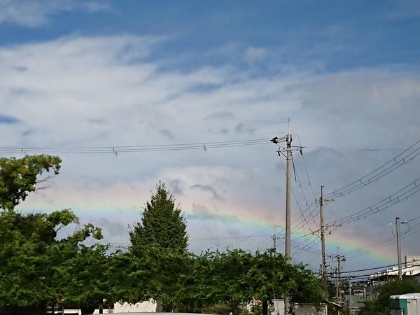 お天気雨のち虹