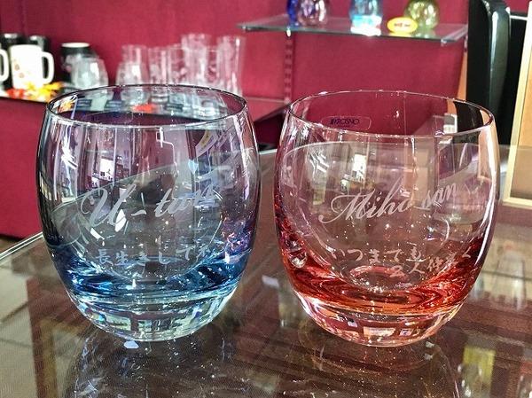 【カラーペアグラス】還暦の御祝に♪