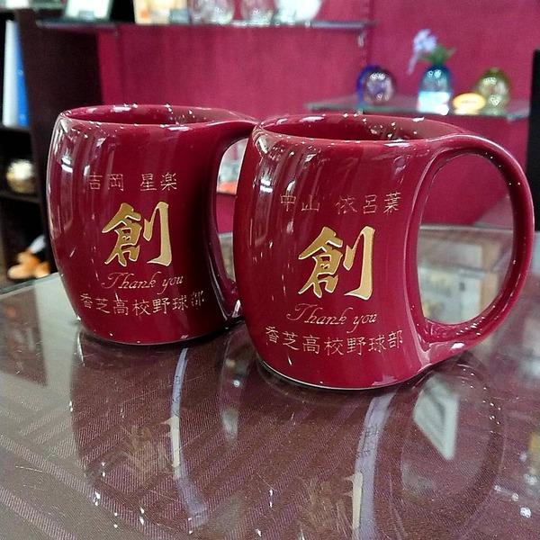 【マグカップ】マネージャーさんへのプレゼント♪
