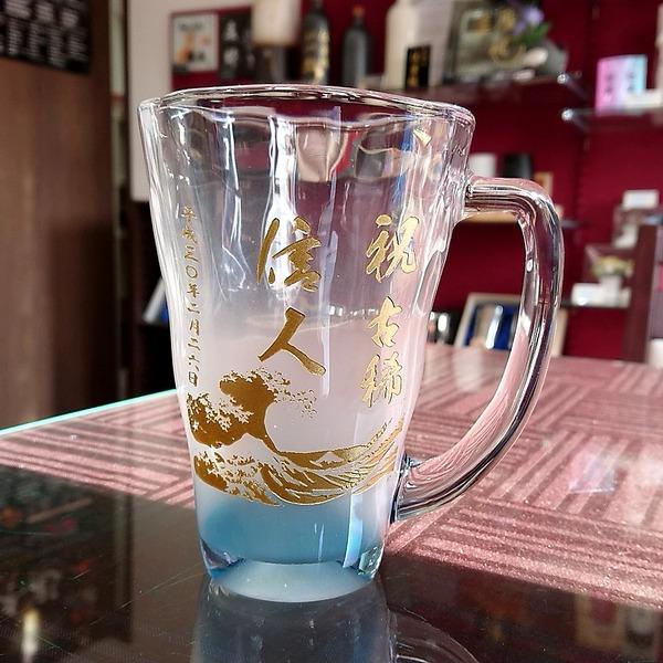 【泡立ちグラス】古希の御祝い♪