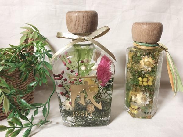 【開店祝】ハーバリウム瓶の彫刻