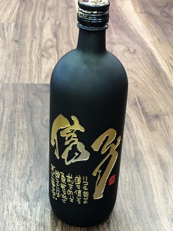【クリスマスプレゼント】ボトル彫刻