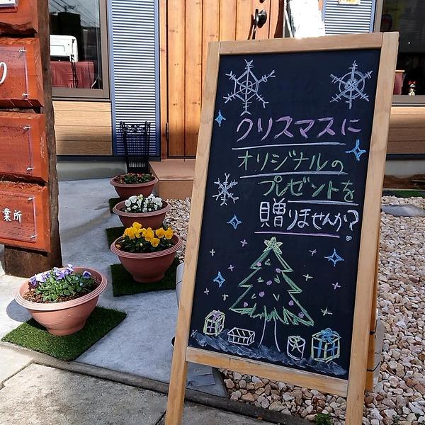 今週のブラックボード♪~クリスマスツリー~