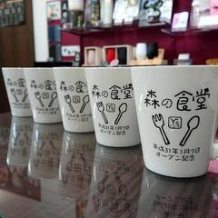 【マグカップ】オープン記念品♪