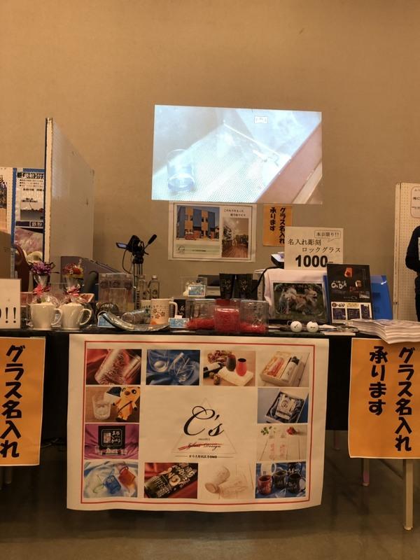 【イベント参加】奈良OAシステム展示会