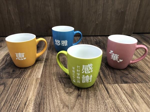 【記念品】カラフルマグカップ♪
