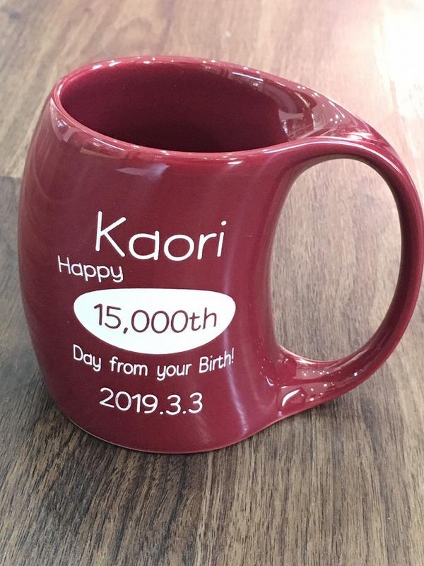 【マグカップ】ジャストデーのプレゼント♪