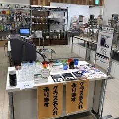 【本日イベント】東急ハンズ 奈良店