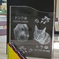 ペットメモリアル(2Dレーザー彫刻)