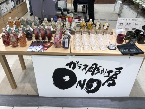 東急ハンズ 奈良店 母の日 イベント