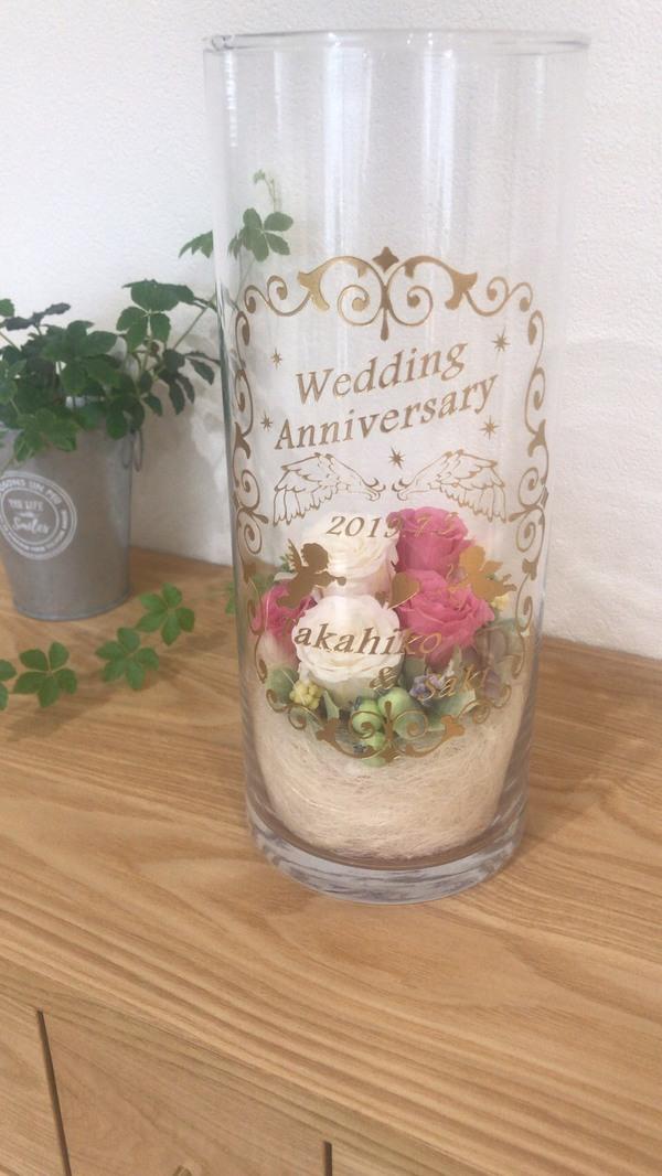 ご結婚祝いのプレゼント フラワーベース