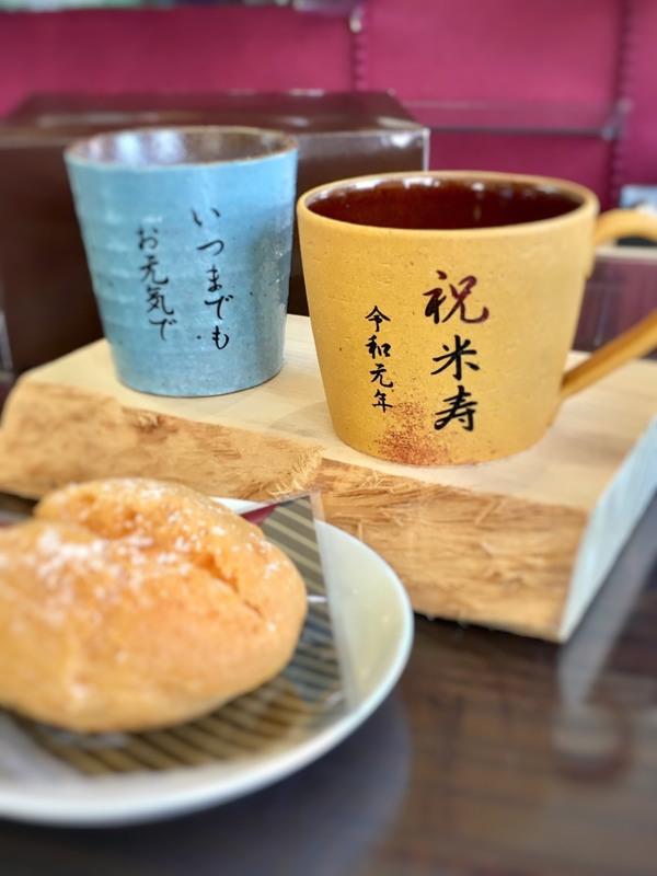 米寿祝 信楽マグカップ&湯のみ