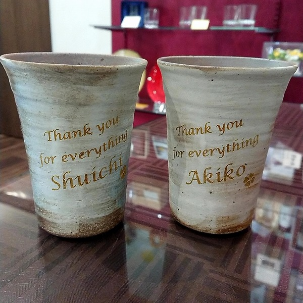 工房オリジナル 信楽焼フリーカップ