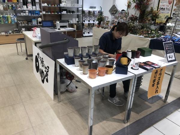 本日、東急ハンズ奈良店 イベント開催中