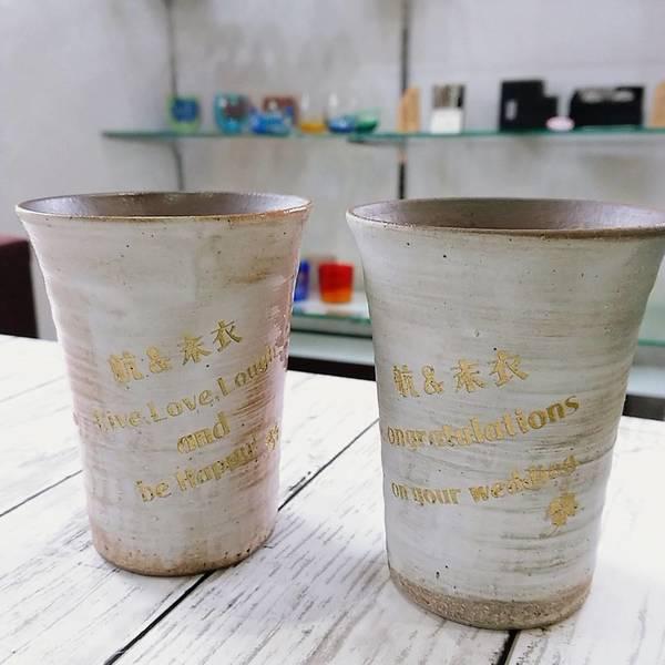結婚お祝いにも、信楽フリーカップ