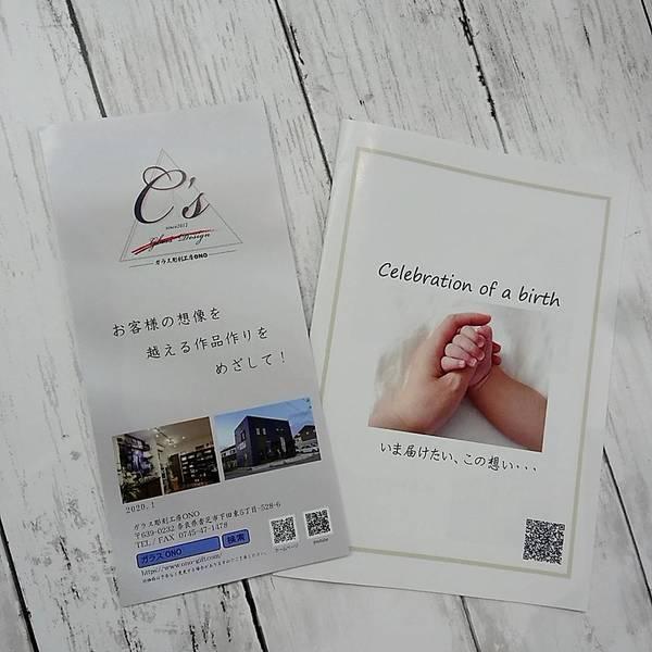 新カタログ&哺乳瓶カタログ