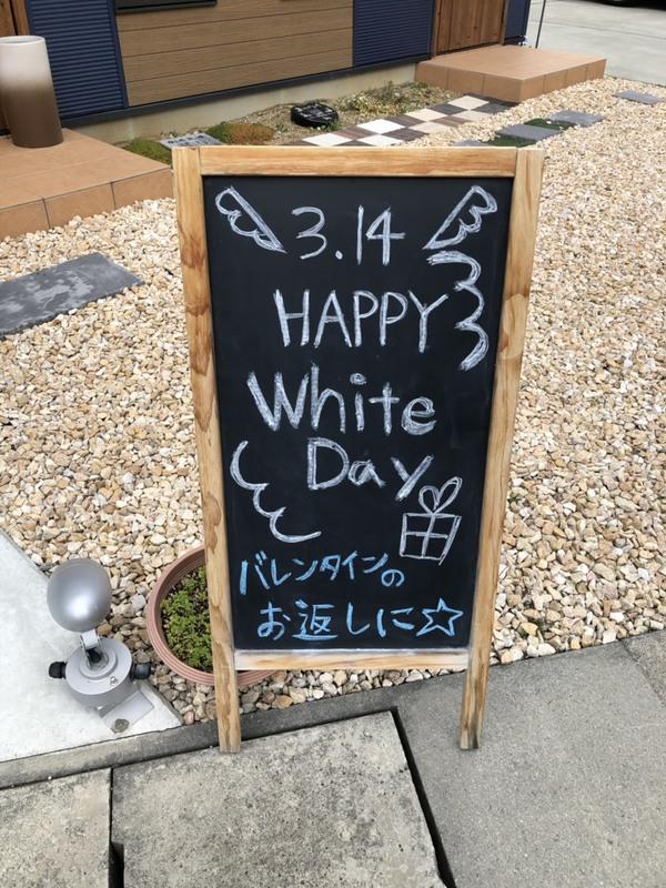 ホワイトデー、お返し