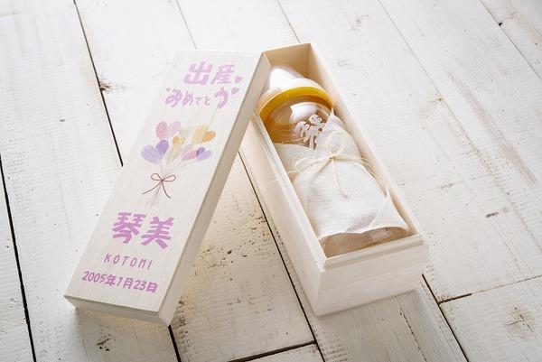 母乳実感 ワンランク上の哺乳瓶のサムネイル