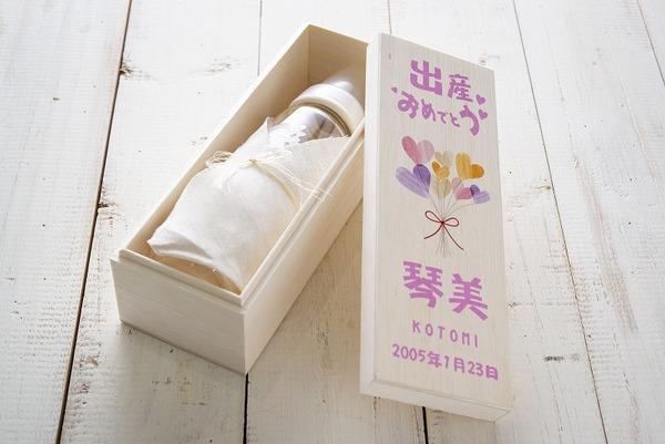 新作 哺乳瓶のサムネイル