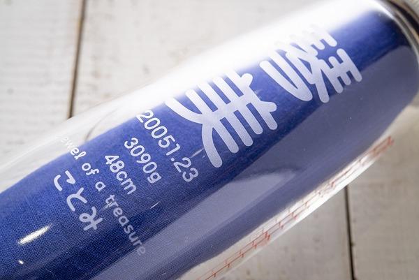 印刷では無くサンドブラストでの名入れのサムネイル