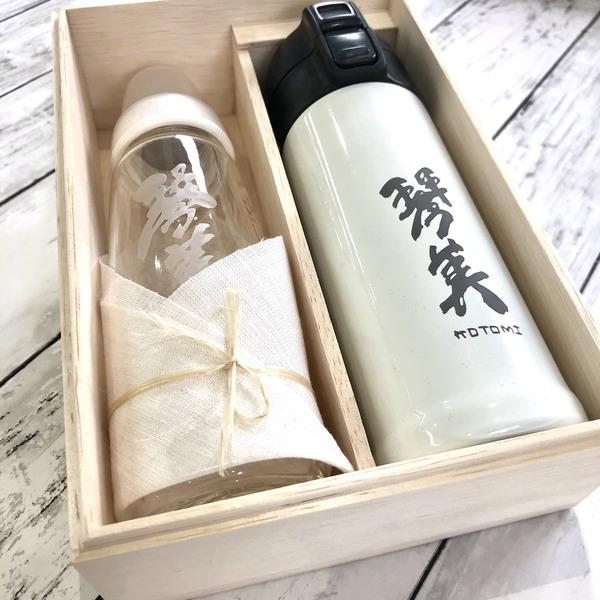 哺乳瓶&水筒セットのサムネイル