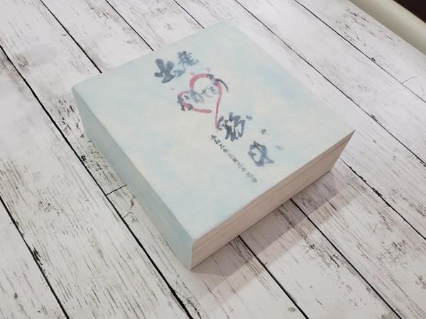 木箱印刷のサムネイル