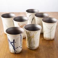 人気の信楽焼フリーカップ 流 ラインナップ(一部終売あり)